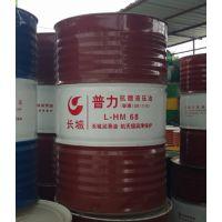 长城普力L-HM 68抗磨液压油