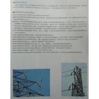 永固 垂直双分裂预绞式悬垂线夹 CLC-80-240/30-400永固集团股份有限公司