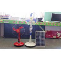 光伏发电|北京和平阳光(在线咨询)|太阳能光伏发电