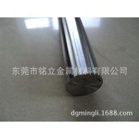铭立日本大同HPM50塑胶模具钢 HPM50大小细圆棒
