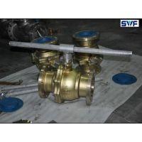 氧气专用铜球阀,三维阀门, 黄铜法兰球阀
