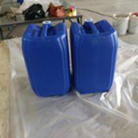 10升塑料桶10公斤蓝色堆码桶10kg闭口塑料罐10升尿素储存罐15升耐酸碱桶水桶油桶