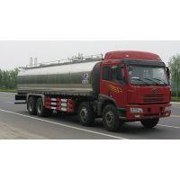 河南巨华牛奶运输罐 高品质低价格 河南巨华