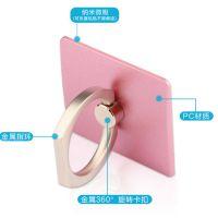 手机指环支架指环扣iring支架手机小礼品广告定制图案 指环扣手机支架