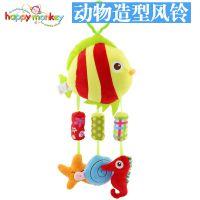 供应北京Happy Monkey婴幼0-2岁卡通动物大风铃玩具 益智床铃摇铃 婴儿玩具定制14岁以下