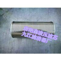 供应R902601381力士乐液压滤芯