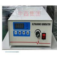 中西直销超声波发生器 型号:MD67-KMD-K1库号:M12843