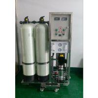 张爱港纯水设备/工业纯化水设备/纯化水制水设备