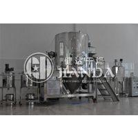 喷雾干燥机、健达、压力喷雾干燥机