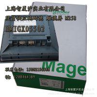 供应施耐德人机界面/可编程触摸屏  HMIG05502