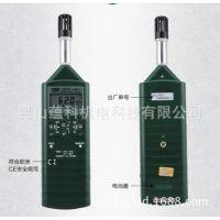 台湾泰仕 TES-1360 数字式温湿度计 -20 ℃ ~ +60℃ 温湿度仪