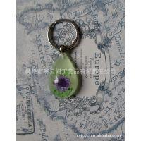 厂家批发人造琥珀鲜花钥匙扣个性女式钥匙扣广告促销活动赠送礼品