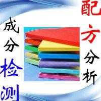 造纸定着剂配方还原 范围广、用量少、效果佳 定着剂成分解析