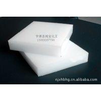 电梯配件聚乙稀衬板/超高分子量聚乙稀雪衬板生产厂家低价格销售