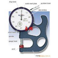 测厚表,数显测厚表,指针测厚表