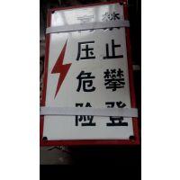 厂家生产销售石家庄金淼电力交通标志牌