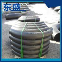 优质薄壁碳钢弯头 推制冲压管件弯头 159*5