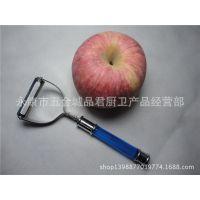 带齿17cm水果刨 水果削皮器 不锈钢厨房削皮器 黄瓜刨冬瓜刨