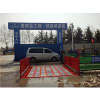 渣土车滚轴式全自动洗轮机HX-75厂家报价