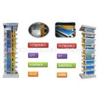 GPX09S型光纤总配线架  OMDF光纤总配线架  MODF光纤配线架