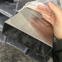 佛山厂家直供304不锈钢矩形管25*75*2.0扁通