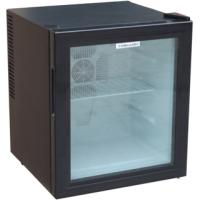 供应怡心电冰箱CW-30AC 30升 全静音冰箱 星级酒店客房小冰箱 冷藏冰箱 透明门冰箱