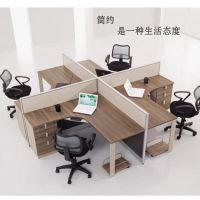 办公家具办公桌职员桌办公屏风员工四人组合7F-30A-45-1