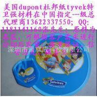 3456789岁男女儿童运动休闲飞碟飞盘玩具面材料,轻盈防水撕不破
