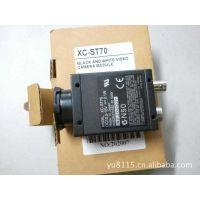 SONY  XC-ST70 工业相机 现货特价