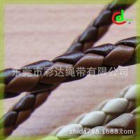 专业制作  5MM粗彩色仿皮绳  四股绳PU编织绳   仿皮皮革绳