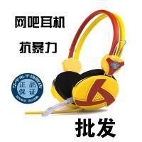 磁动力L-159 网吧耳机 抗暴力游戏竞技电脑LOL耳麦正品行货批发
