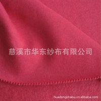供应各种绒布 全棉绒布 卫衣布 针织 纯棉单面绒
