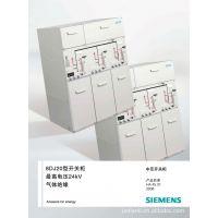 【精品推荐】 厂家直销 西门子SIVACON-8DJ20高压柜及配件