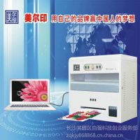 功能齐全适合创业的名片数码印刷机可印pvc卡