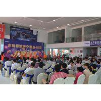 济宁舞台灯光音响设备租赁、济宁庆典公司、济宁演出设备租赁公司