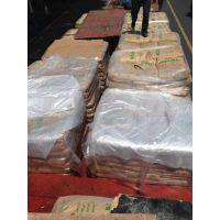 台湾长春(漳州)PBT 3015 阻燃V0、15%玻纤增强