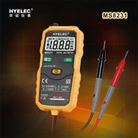 供应HYELEC华谊 MS8231全自动数字万用表