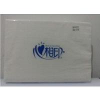 供应心相印CS012擦手纸北京心相印纸业有限公司