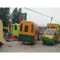 华硕机械——专业的电动三轮小吃车提供商——哪里有卖电动三轮小
