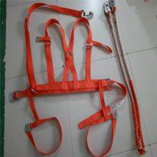 金淼电力生产 电工用防坠落全方位安全带价格 安全带材质