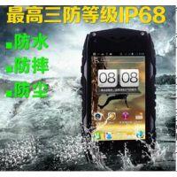 工业三防处理器GPS数据平板手机探路者-T10