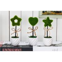 仿花坊 仿真花套装 LOVE盆景植物盆栽 创意绿植 假花 绢花 塑料花 客厅室内摆件