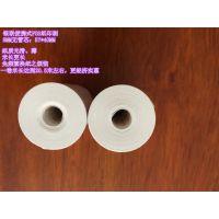 广州57*30POS纸印刷 57*40POS机热敏纸印刷