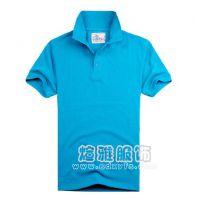 男士短袖翻领T恤衫翻领打底衫上衣跑量批发哪里拿货韩版T恤便宜
