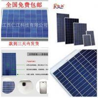 湖南省供应太阳能电池板及组件仁江