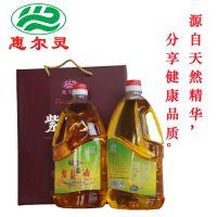 供应惠尔灵紫苏油礼盒装1.8L*2瓶
