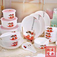 保鲜碗批发 定做各种DIY个性碗 景德镇建源陶瓷餐具厂家
