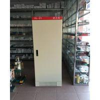 网联【直销】优质1700*700*370XL-21动力柜 配电柜 配电箱