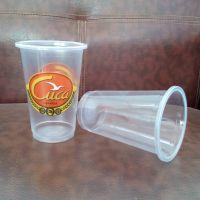 pp耐高温透明可印刷可封口300ml一次性塑料豆浆杯