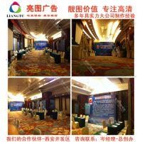 深圳有做会议广告布置 活动现场海报布展 亮图罗兰黑底车身贴0755-36530678